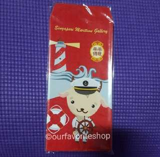 Museum Red Packet Maritime