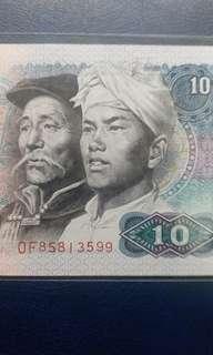 1980年 OF版 拾圓 10元 人民幣 全新極美