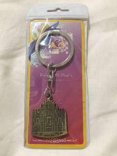 Brand New Macau St Paul Ruins Keychain