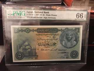 Egypt National Bank pick#31c 1952-60 £5-WMK:Flower S/N 001368一生六發🙀👍