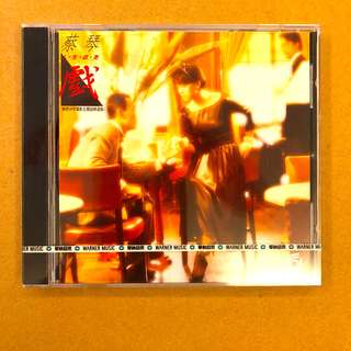 """NEW CD: Tsai Chin 蔡琴 """"人生就是戲"""""""