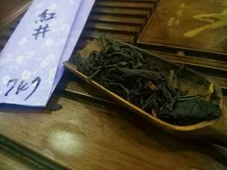 🚚 【I See Tea】南投特級純種紅井紅茶