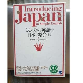 Bilingual Introductory handbook to Japan (Cultural)