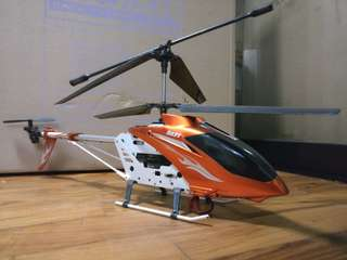 Syma S031G RC Helicopter