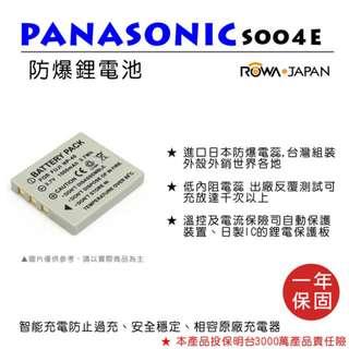 樂華 FOR 國際牌 CGA-S004 (NP40) 相機電池 鋰電池 防爆 原廠充電器可充 保固一年