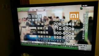 SHARP 46' digital TV