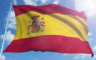 🚚 世界盃快開幕了!全新 西班牙國旗 長度150cm #畢業一百元出清