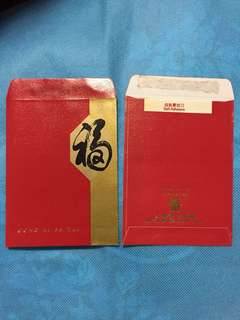10 pcs Small Size UOB Group Red Packets
