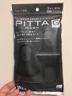 🆕 日本製PITTA MASK口罩 防UV98% 花粉99% 獨立包裝 型格灰黑 每包三個可重復使用