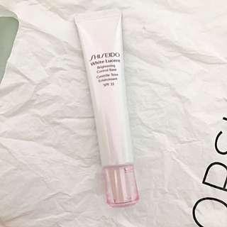 Shiseido makeup base