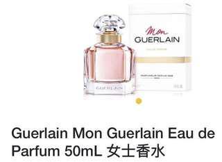 Guerlain 香水 $380