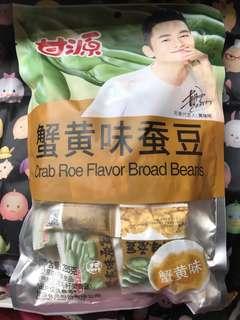 🚚 甘源蟹黃味蠶豆,285g 1包100元 2018/05/19製造,賞期8個月
