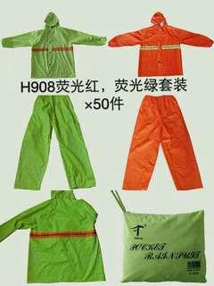 Terno waterproof raincoat