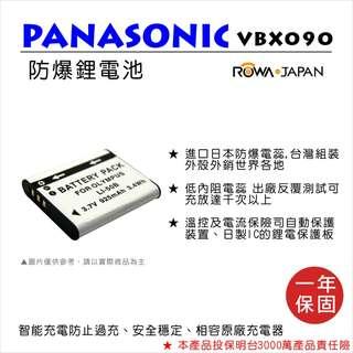 樂華 FOR 國際牌 VBX090 50B 相機電池 鋰電池 防爆 原廠充電器可充 保固一年