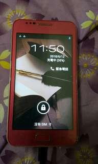 🚚 長江 手機