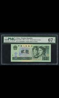 China currency 8888