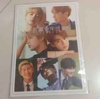 BTS Unofficial Photobook