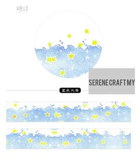 5m Fresh Starry Night At The Sea Wide Washi Tape