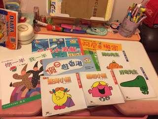 幼兒書(共十二本)不散買,有一兩本小孩寫了名,不影響閲讀