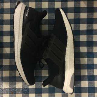 Brand new adidas ultraboost