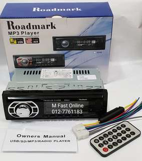Roadmark Car Media Player FM/USB/SD/MP3