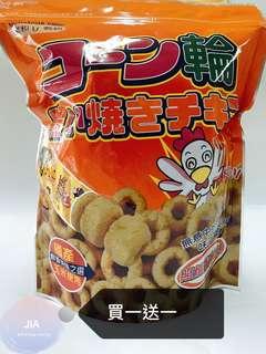 🚚 玉米輪雞汁#買一送一✨✨#玉米棒#圈圈#玉米卷#雞汁#新品下殺