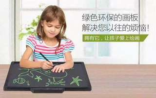 LCD 20 inch Writing Board