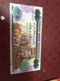 Brunei $25 old note