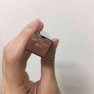 KATE 3D時尚眉彩膏