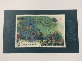 Prc china T99M Peony Pacillion MS mnh