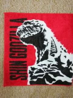 Shin Godzilla hand towel