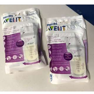 Avent Milk Storage Bags 25x (NEW)