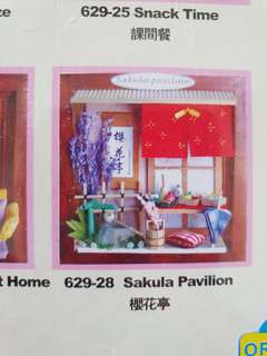 2 Sets DIY Miniature Japanese Doll House Diorama Shadow Frame Craft Kit