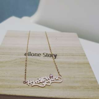 925 silver personalised name necklace