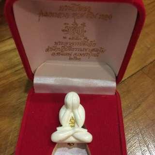 Ajan Tee Lek Pita (ivory)Thai Amulet