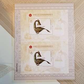 中國2016亞洲國際集郵展覽 小型張雙連張郵票珍藏