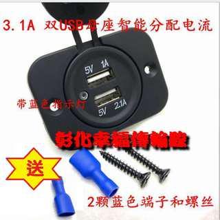 3.1A 雙USB 車充 汽車 摩托車  機車 改裝 點煙器 插座 手機 導航 充電器  防水 防塵