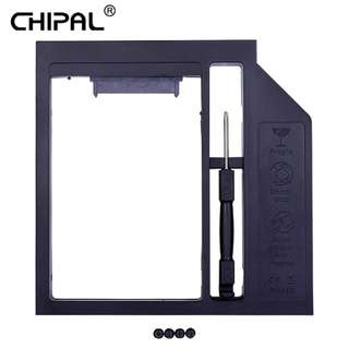 CHIPAL Universal 2nd HDD Caddy 12.7mm for Notebook - Plastic