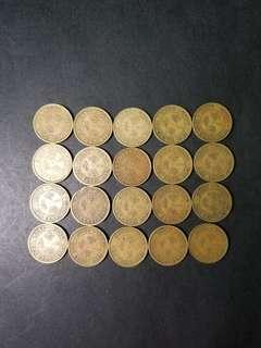 1949香港壹毫20枚