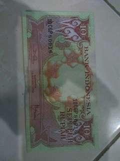 Uang rupiah sepuluh rupiah tahun 1 djanuari 1959