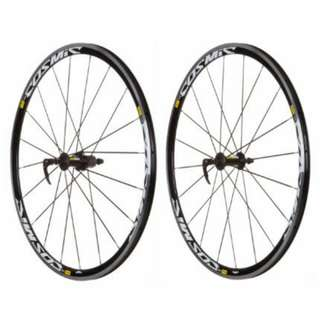Mavic Cosmic Elite Wheelset New