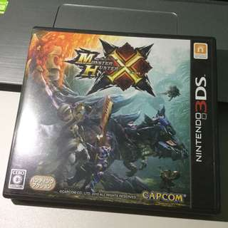 Monster Hunter Cross X Japanese release