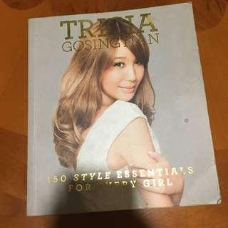Tricia Gosingtian Fashion Book
