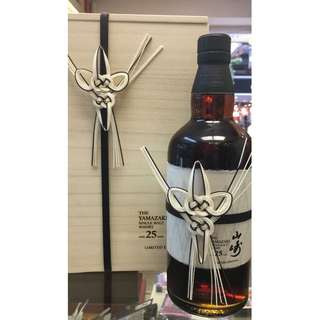 山崎25年 日本單一麥芽威士忌yamazaki 雪梨桶 三得利 機場限定版