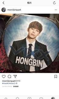 VIXX HongBin應援扇