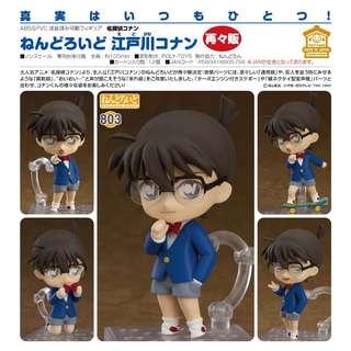 "[PO] Nendoroid ""Detective Conan"" Edogawa Conan"