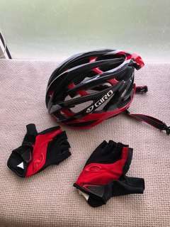Giro atmos ii with giro gloves free cateye
