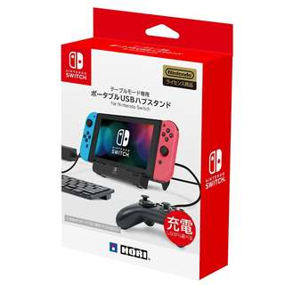 [Compatible with Nintendo Switch] Portable USB hub stand for Nintendo Switch (table mode only)