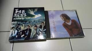 Chinese CD