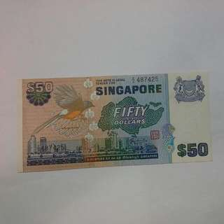 Singapore $50 Bird Series Z/2 Replacement Note, Aunc